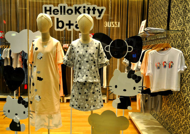 Hello Kitty pijamas in Hong Kong