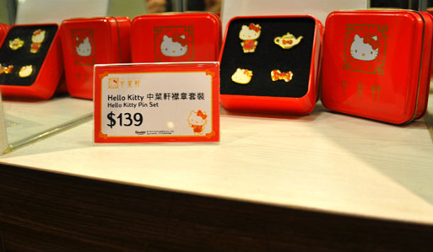 Hello Kitty souvenir shop pin set