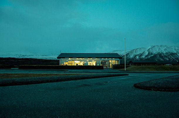 Цены в магазинах в Исландии