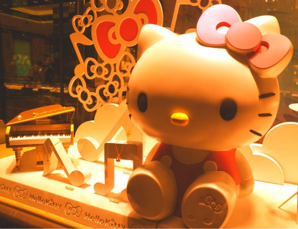 Hello Kitty jewelry and souvenirs