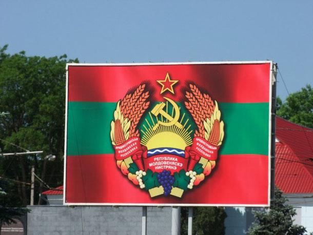 Transnistria - Pridnestrovie Travel Blog: what is Transnistria?