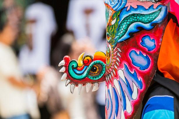 Phi Ta Khon Maske
