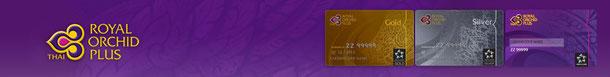 Rojal Orchid Plus Karten