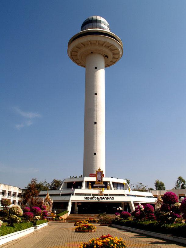 Mukdahan Turm oder Horkaew