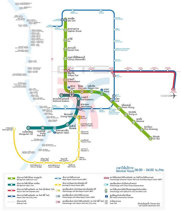 Airport Rail Link Bangkok Karte