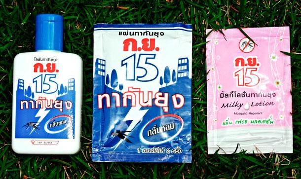 Mückenschutzmittel: Mückensprays und Lotionen für die Haut.