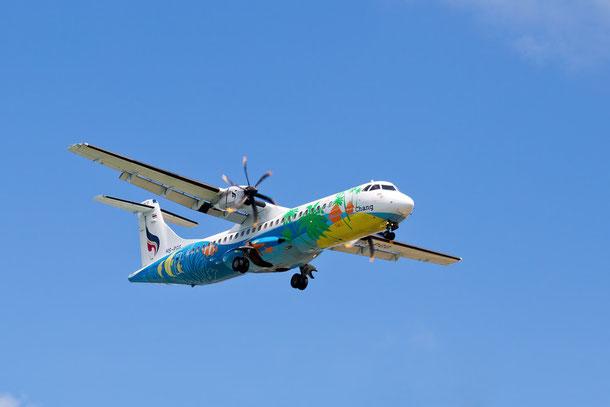 Bangkok Airways: Anflug auf Koh Samui