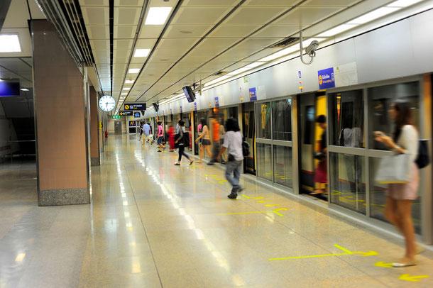 MRT Haltestelle