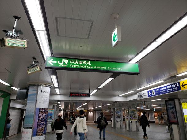 横浜駅西口広場の景色