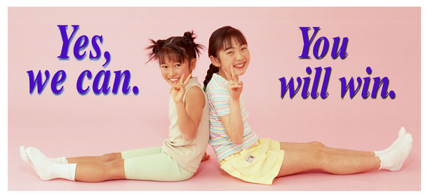 Yes、we can. You will win.