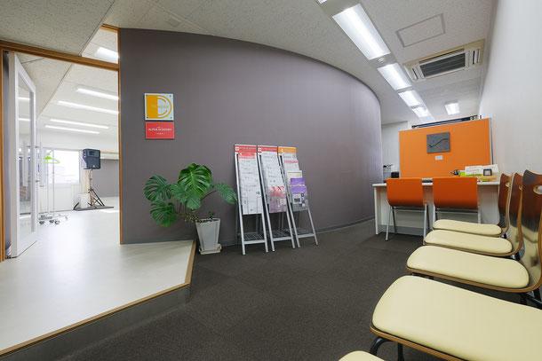 株式会社ディスカス京都烏丸松原川南ビル7階 ABスクエア/アルファアカデミー/アートローブギャラリー