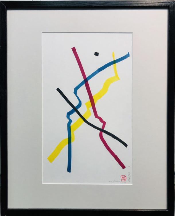 No doctor knife, ink on paper, 52 x 42 cm, 2021, 23