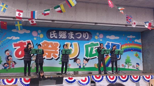氏郷(オカリナ)