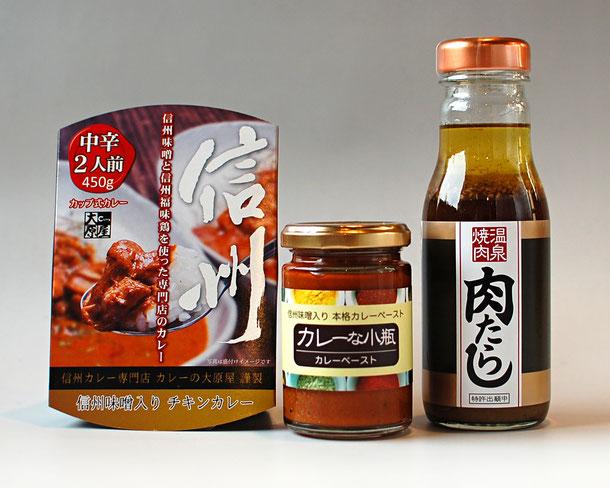 長野県の食材を活用したオリジナル商品の一例