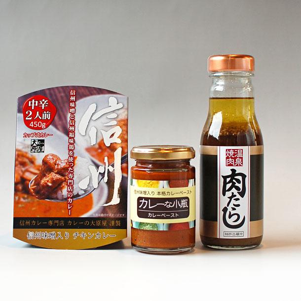 銀座NAGANOで販売中のカレーな小瓶(中)と肉たらし(右)
