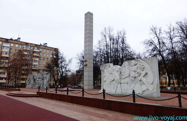 Мемориал защитникам Подольска