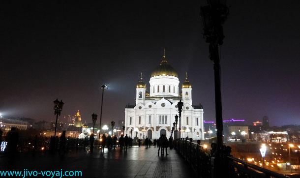 Собор Христа Спасителя. Вид с Патриаршего моста