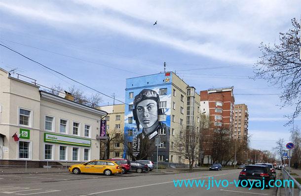 Новый арт-объект в Сокольниках. Портрет героя-летчика Николая Гастелло