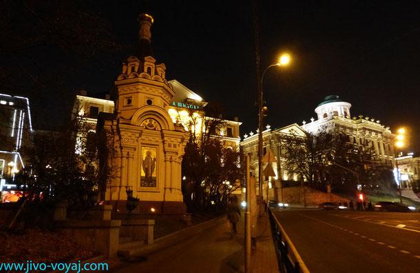 Вид с Боровицкой площади