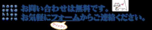 尼崎、西宮、川西、宝塚、神戸、豊中、伊丹、大阪、建設業許可申請の無料相談実施中!