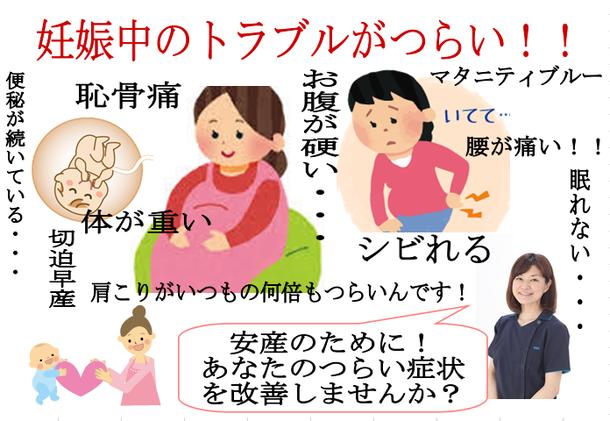 産後 下 腹部 痛 産後の腹痛!原因と対策は?産後1・2週間~1・2ヶ月とそれ以降は?