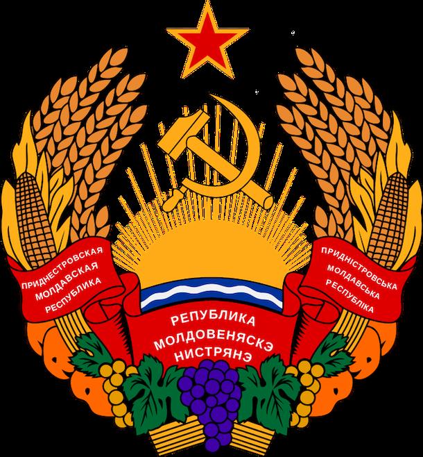 Pridnestrovian / Transnistrian coats of arm