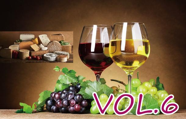 アルファアカデミー ソムリエールと楽しむワイン&チーズ