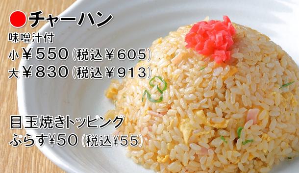 写真:チーズ in オムライスセット