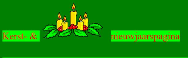 link naar de oude kerst- en nieuwjaarspagina