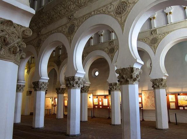 Синагога в Толедо