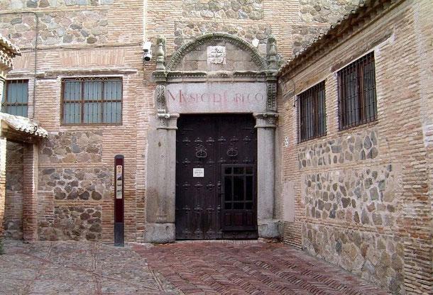 Дом-музей Эль Греко в Толедо