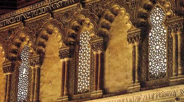 Синагога  Толедо