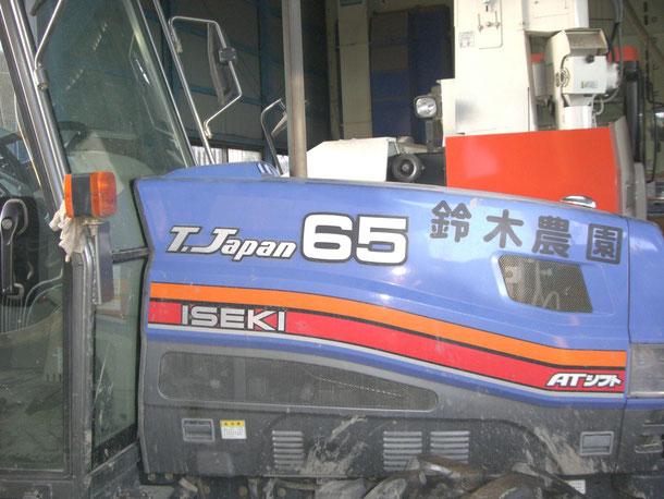 でっかい大型トラクター