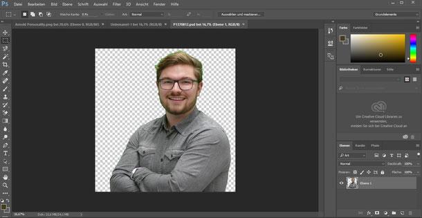 Professionelle Bearbeitung der Portraits mit Photoshop.