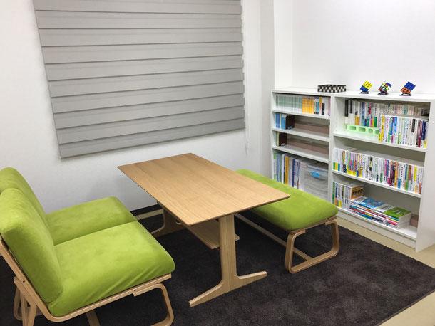 京橋、城東区蒲生の個別指導学習塾アチーブメント、読書スペース