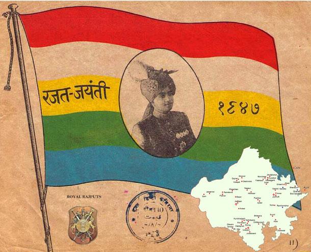 Die Shekhawati-Region ist eine Halbwüste mitten im Dreieck Bikaner-Jaipur-Delhi. Das Gebiet des Shekha- Clans, abgeleitet von Rao Shekha, einem Spross der Kachhwaha Familie aus Jaipur.