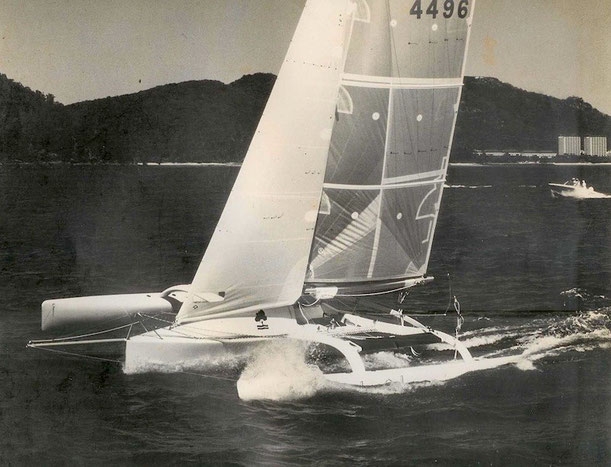 Trimaran ATL Oaks at Hamilton Island 1987