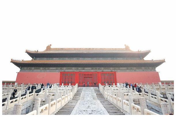 Peking Sehenswürdigkeiten top highlights beijing