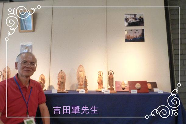 仏像彫刻作品展 作者の吉田肇さん