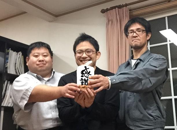 柴垣グリーンテックは2016年の営業を終了いたしました!