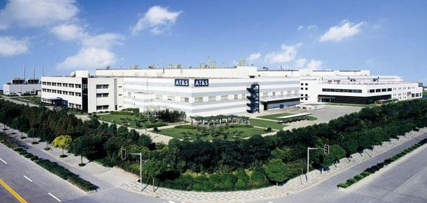 Ansicht des Leiterplatten-Werkes in Shanghai, AT&S