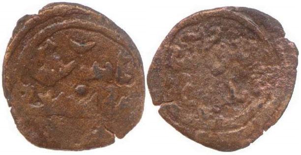 Zanzibar coin Ishaq b. Hasan 14th century