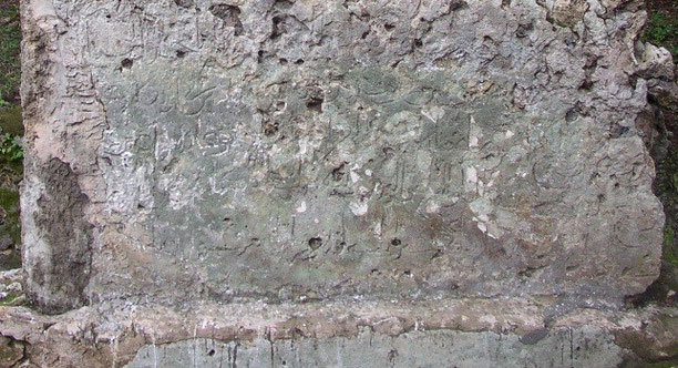 Gedi tomb 1399