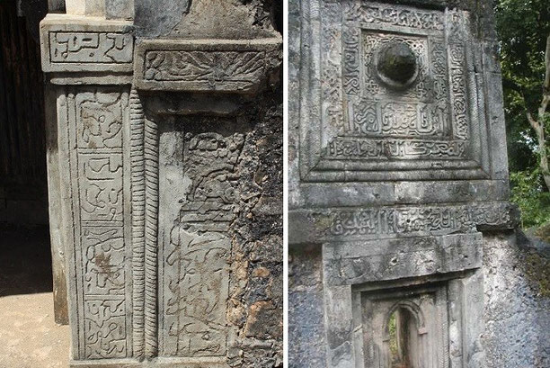 Mnarani inscriptions mosques