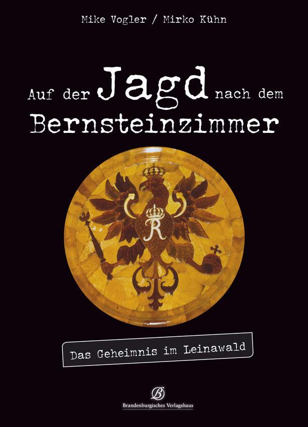 Buchvorstellung / Quelle: http://www.edition-lempertz.de/lshop,showdetail,153781167116099,de,1537811671-16099,brandenburgisches_verlagshaus,9783960582557,1,Tshowrub--brandenburgisches_verlagshaus,.htm