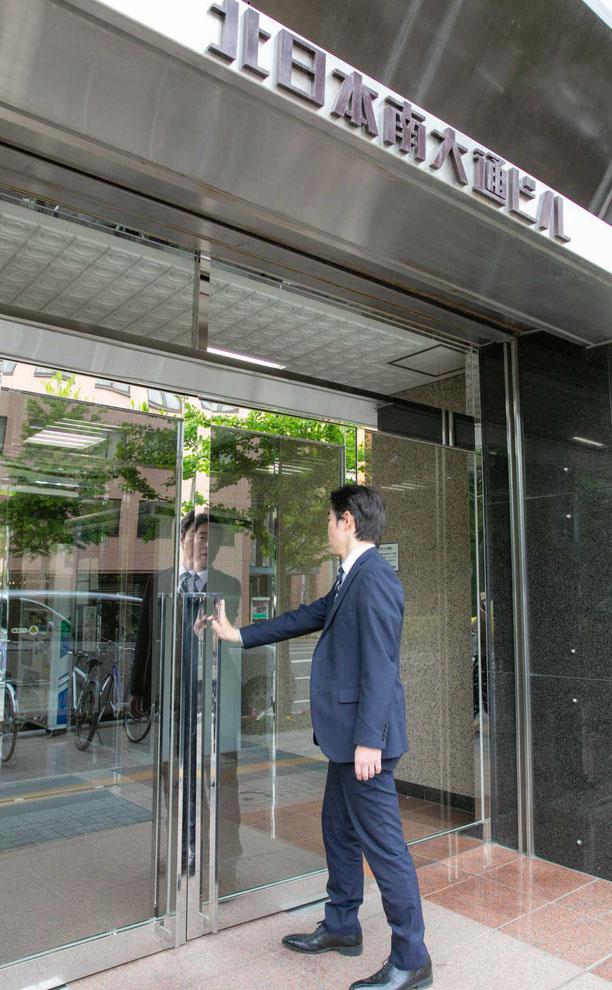 北海道札幌市で小林不動産鑑定事務所を独立開業