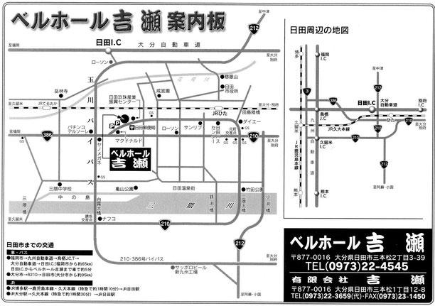 ベルホール吉瀬斎場地図