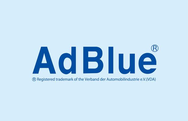 AdBlue(アドブルー)の商標