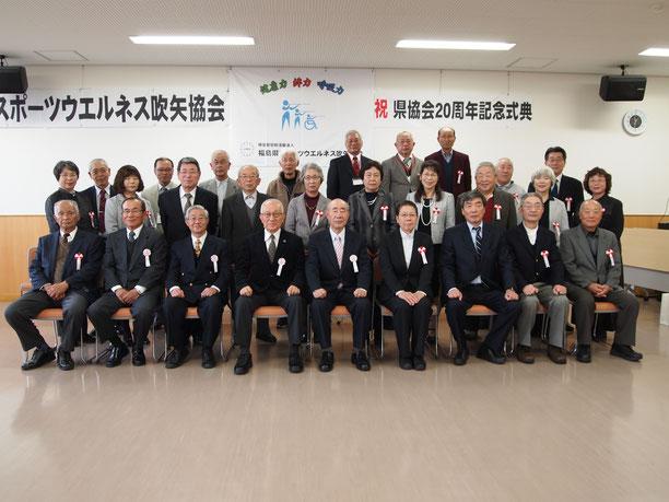 20周年記念式典時の受賞者の皆さん  2019.11.24福島市松川学習センター