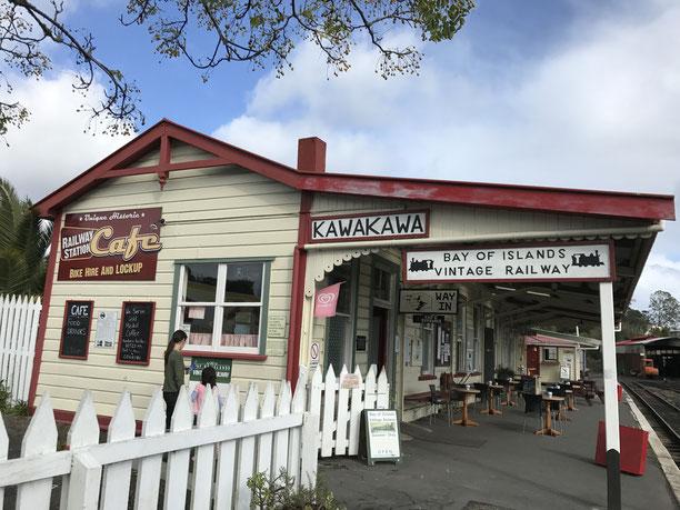 Kawakawa Station